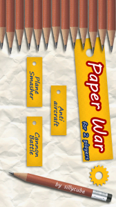 cap screen 1